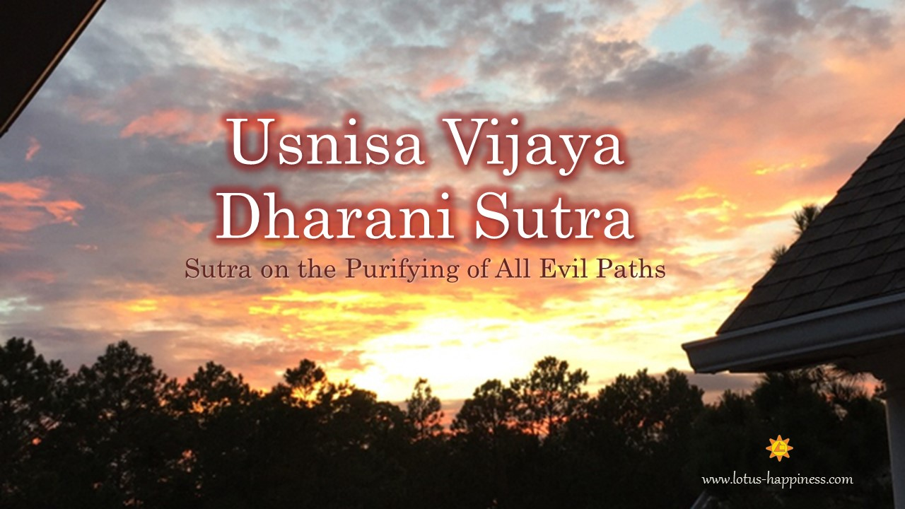 Usnisa vijaya dharani