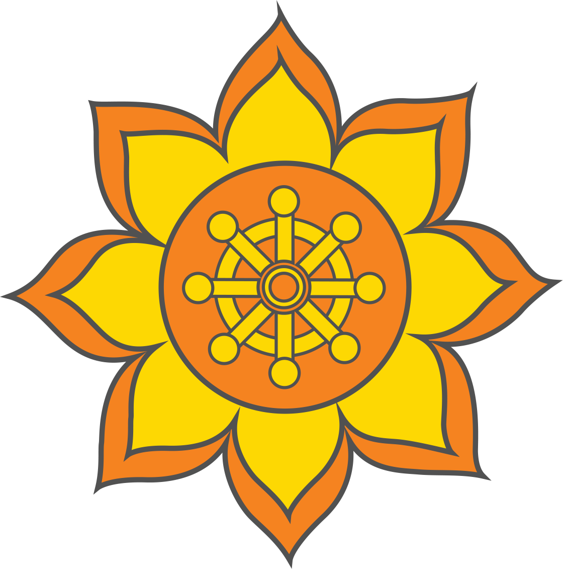 Lotus Happiness Logo With Transparent Background Lotus Happiness